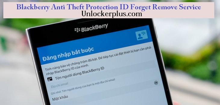 BlackBerry ID Remove Service All Models